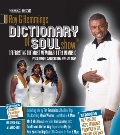 Dictionary Of Soul